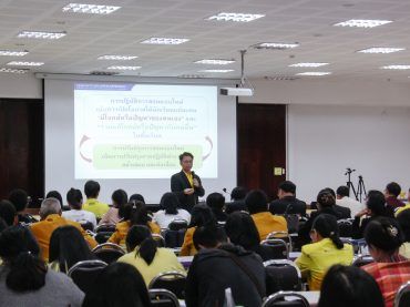 KKU comes up with educational innovation for schools in the northeast